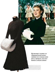 Людмила Гурченко стиль