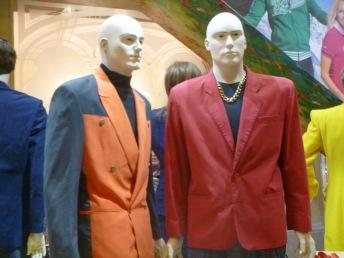 выставка А. Васильева в ГУМе, малиновый пиджак теперь - история моды в России