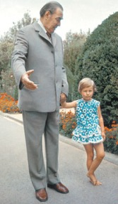 Ильич и девочка
