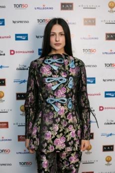 Кристина Шапран