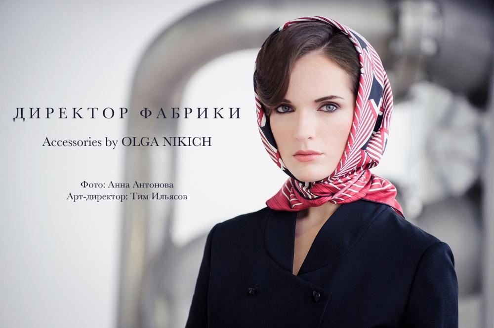 Тим Ильясов Анна Антонова для Olga Nikich