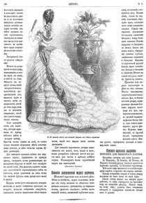 "Журнал ""Аврора"""
