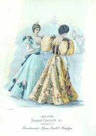 """Журнал """"Модный свет"""" 1896 год"""