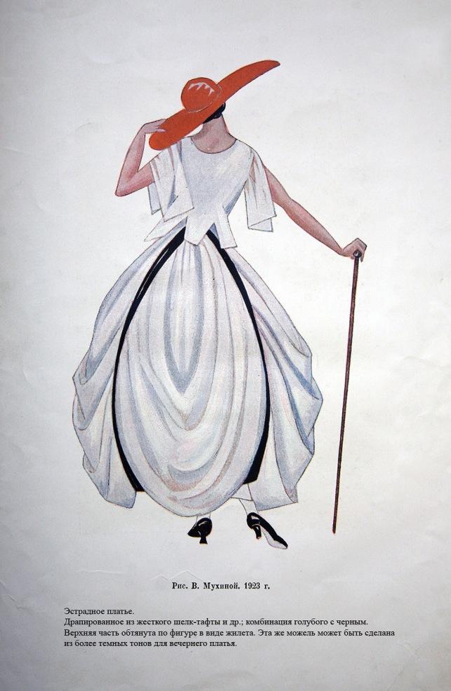 """Рисунок Веры Мухиной в жунрае """"Ателье"""". 1923 г."""